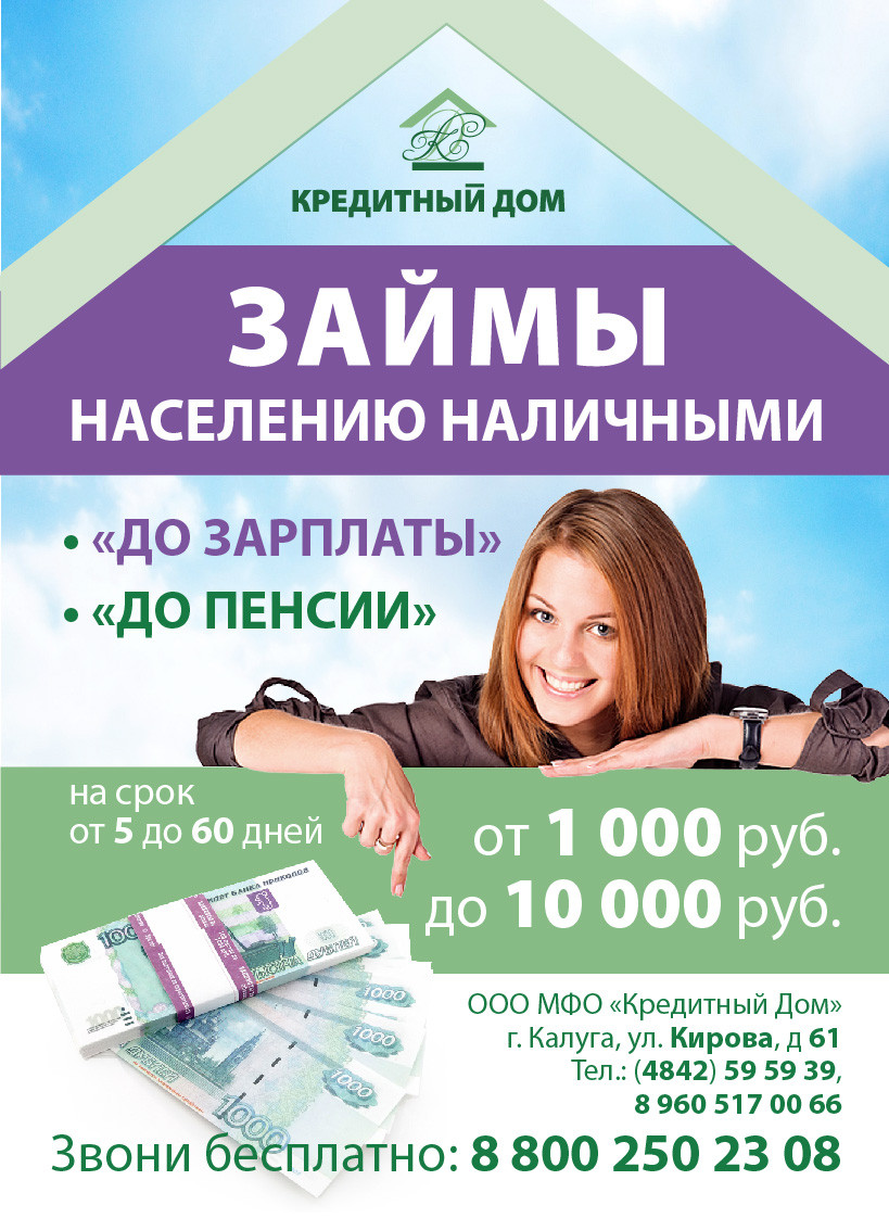 как частично досрочно погасить кредит в почта банк