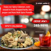 Spicy Calamari.png
