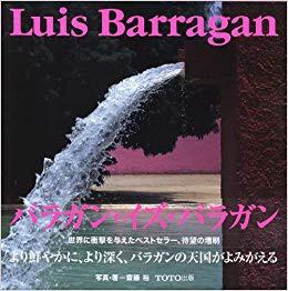 LUIS BARRAGA¦üN.jpg