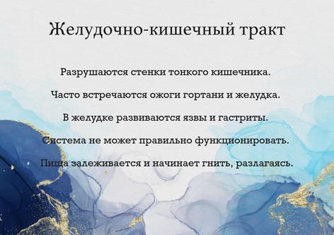 02На крючке у алкоголя_07.jpg