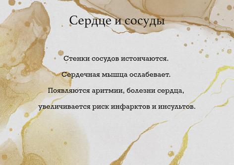 02На крючке у алкоголя_08.jpg