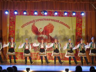 Юбилейный концерт Образцового хореографического ансамбля «Сувенир» - «Ярмарка талантов»