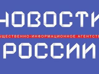 Формируется Всероссийский народный портал