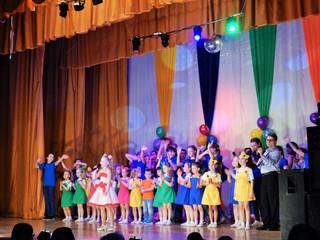 Концертная программа  «А у нас…»