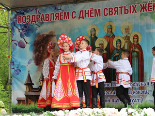 Концертная программа в парке «Дубки»
