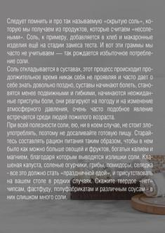 04Белая смерть_3.jpg