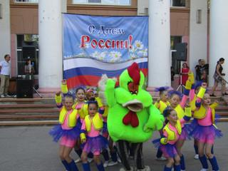 Моя страна, моя Россия!