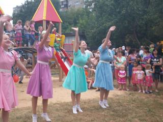 Открытие детской площадки.