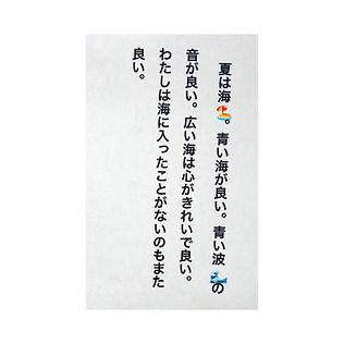 枕草子.jpg