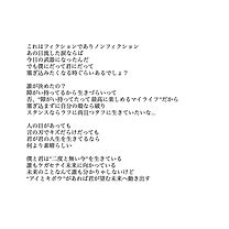 WISH -ネガイ-.jpg