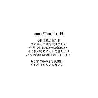 ××××年××月××日.jpg