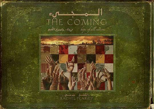 The Coming Cover Final sm.jpg
