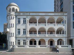GINOSAUR HOTEL
