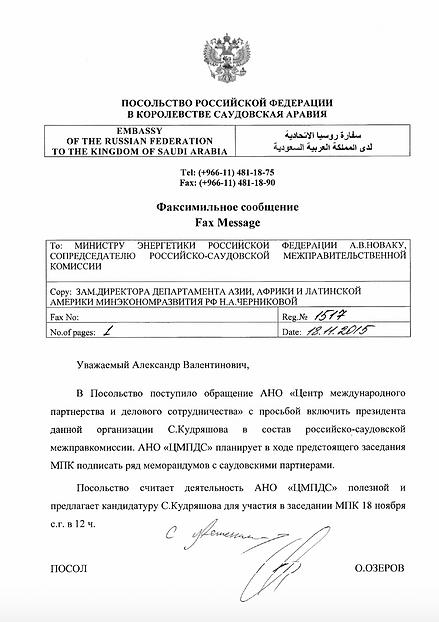 Кудряшов Станислав Юрьевич