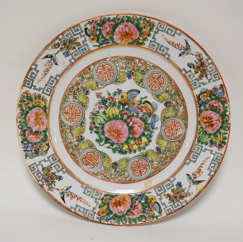 ANTIQUE ASIAN PORCELAIN PLATE DECORATED WITH BIRDS, FRUIT, AND FLOWERS. 10 INCH