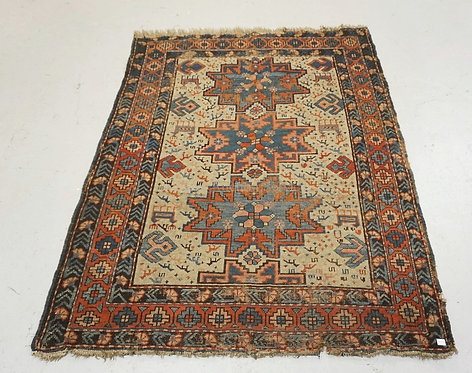 ANTIQUE ORIENTAL AREA RUG MEASURING 3 FT 7 INCHES X 4 FT 8 INCHES.