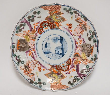 ASIAN PORCELAIN PLATE WITH POLYCHROME DECORATIONS WITH URNS, BIRDS, ETC.