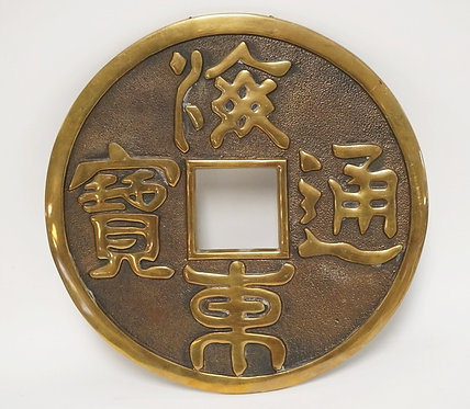 ASIAN BRASS DECORATIVE PANEL MEASURING 12 3/4 INCHES IN DIA.