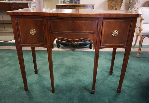 BAKER *HISTORIC CHARLSTON* MAHOGANY SERVER WITH LINE INLAY AND A BOOK MATCHED FL