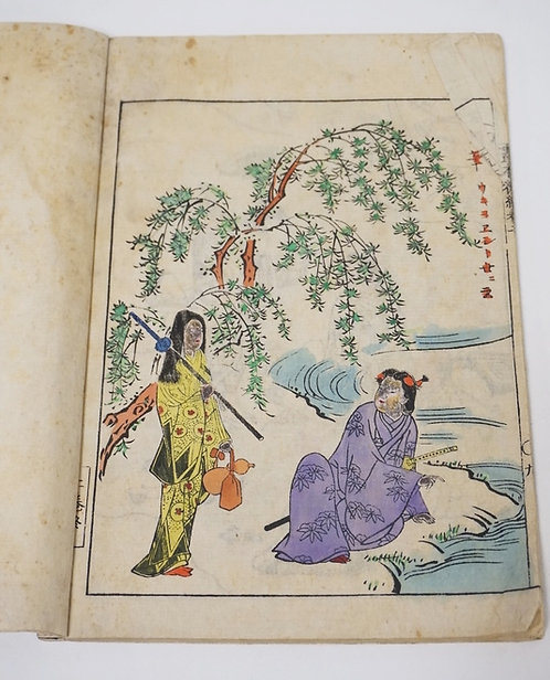 ANTIQUE JAPANESE PARTIALLY HAND COLORED BOOK OF WOODBLOCK PRINTS.