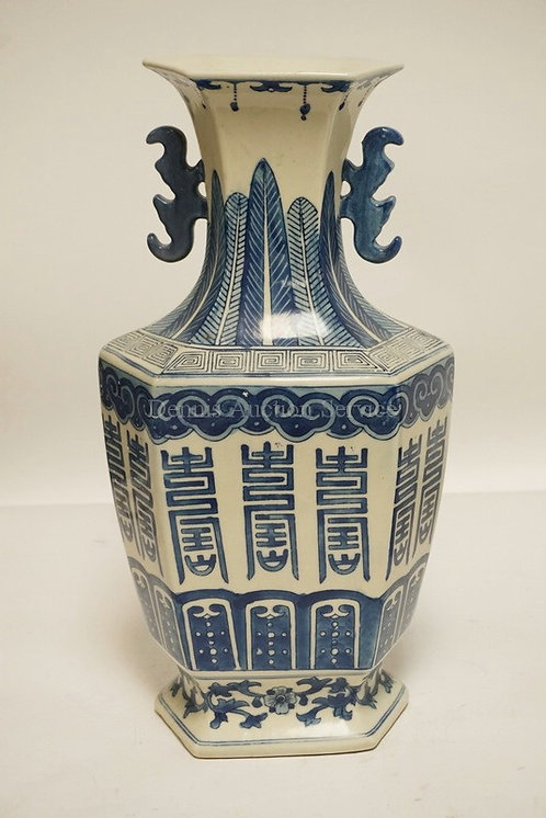LARGE ASIAN PORCELAIN VASE MEASURING 16 INCHES HIGH.
