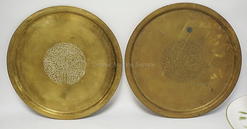 PAIR OF MIDDLE EASTERN BRASS CHARGERS WITH ENGRAVED DECORATIONS. 20 1/4 INCH DIA