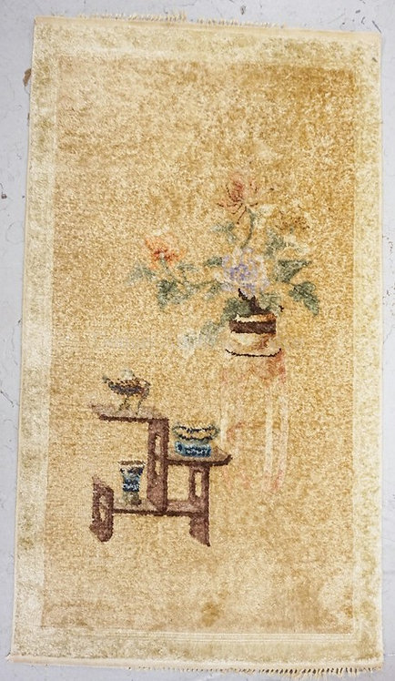 SMALL ORIENTAL RUG MEASURING 3 FT 7 INCHES X 2 FT.