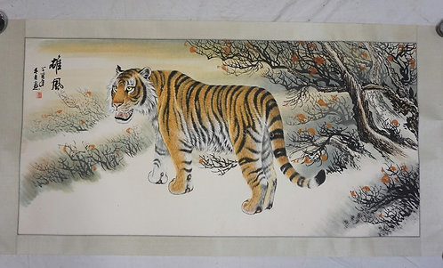 ASIAN PAINTING OF A TIGER MEASURING 63 X 31 3/4 INCHES. HAS SOME STAINING.