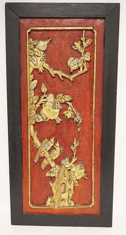 ASIAN CARVED WOODEN PANEL. FRAMED. 14 1/4 X 29 3/4 INCHES.