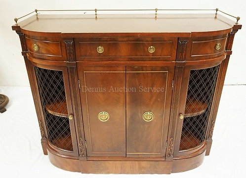 MAHOGANY CREDENZA WITH 3 DRAWERS AND 4 DOORS AND A BRASS GALLERY. 42 IN WIDE, 33