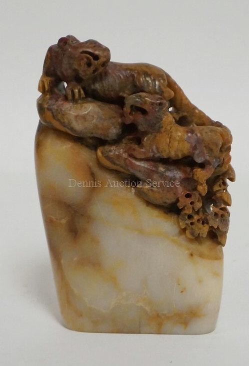 ASIAN CARVED STONE FIGURE OR UNSIGED STAMP. 3 5/8 INCHES HIGH.