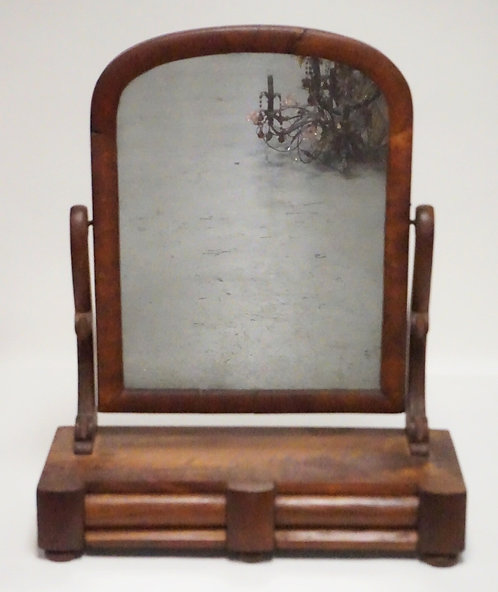 EMPIRE MAHOGANY SHAVING MIRROR WITH 2 DRAWERS. 20 1/4 INCHES WIDE. 24 1/2 INCHES