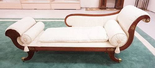 1026_MAHOGANY BAKER RECAMIER WITH FLUTED CARVING AND BRASS ORMOLU. 83 INCHES LON