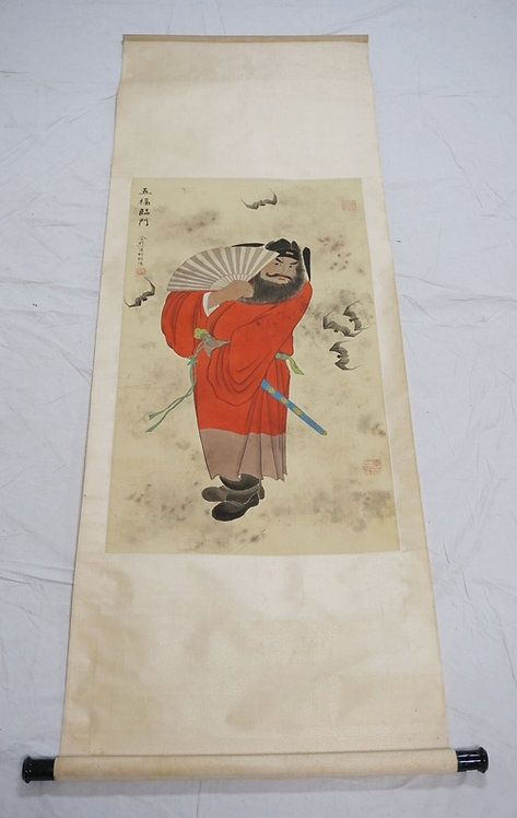 PAINTED ASIAN SCROLL DEPICTING A MAN WITH A FOLDING FAN SURROUNDED BY BATS. 71 1
