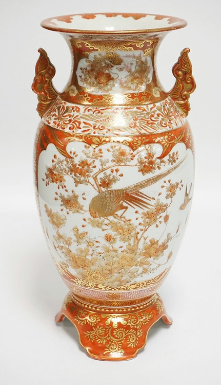 ASIAN PORCELAIN VASE IN ORANGE AND GOLD HAVING DECORATIONS OF FLOWERS AND BIRDS.