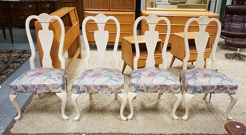 SET OF 4 CARVED CHAIRS.