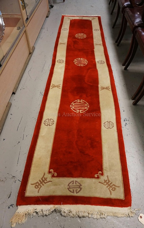 CHINESE RUG. RUNNER MEASURING 10 FT 1 INCH X 2 FT 4 INCHES.