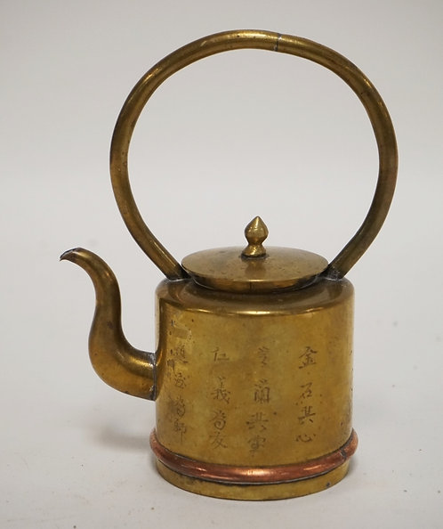 CHINESE BRASS & CPPER INDIVIDUAL TEAPOT. HAND CHASED DECORATION INCLUDING FLOWER