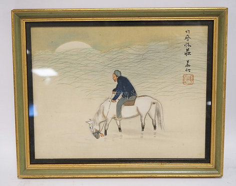ASIAN PAINTING ON SILK OF A MAN ON HORSEBACK. CHARACTER SIGNED. 50 X 12 INCH FRA
