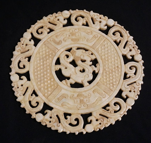 ASIAN CARVED STONE BI DISC MEASURING 8 1/4 INCHES IN DIA.