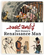 Marc Davis – Walt Disney's Renaissance Man