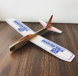 waitsfield glider