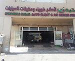 Muhammad Zubair AC Repair Shop