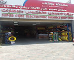 Super Care Electronic Balance and Tyres