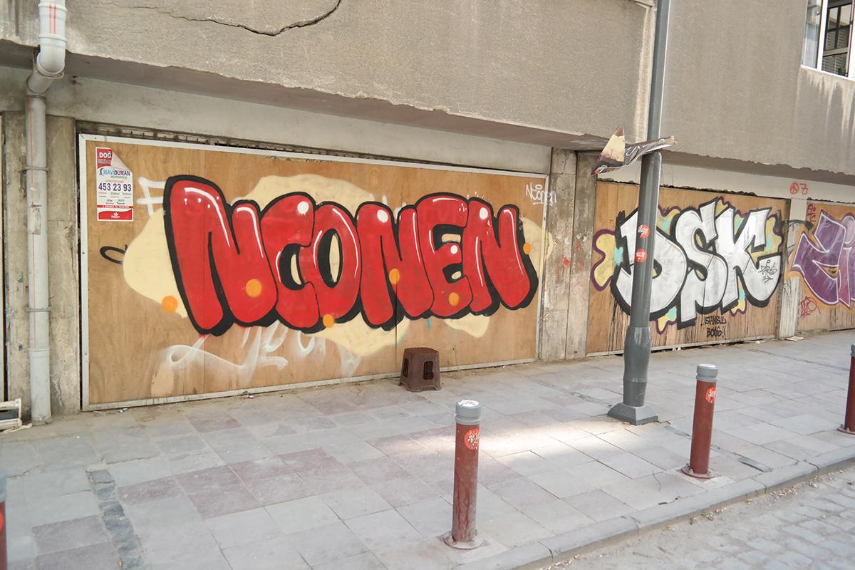 Nconen 2015