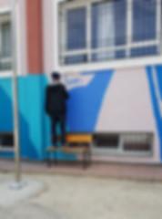 Akçaova anadolu lisesi // erasmus+ project - izmir graffiti 232 artworks
