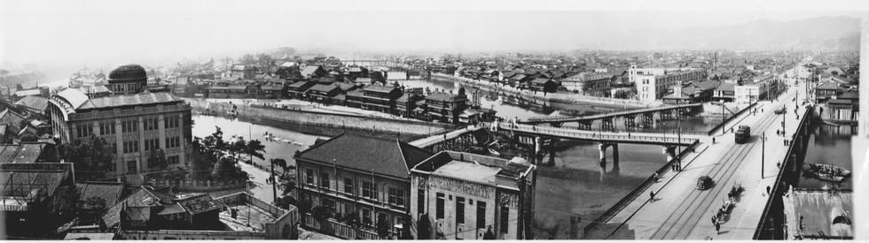Kaleria's neighborhood August 5, 1945