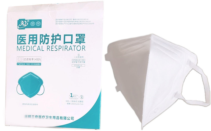 N95 Respirator Mask, Sold Individually