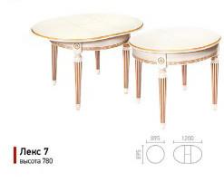 столы-Лекс112345_10.jpg