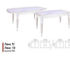 столы-Лекс112345_15.jpg